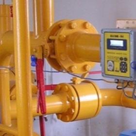 Hodnocení investic v plynárenství
